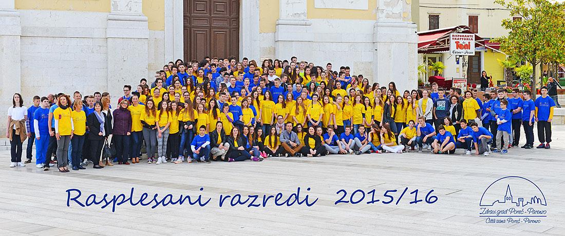 Rasplesani razred 2016.